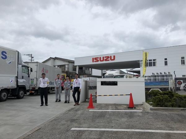2019/07/20 エコドライブ運転法講習会開催