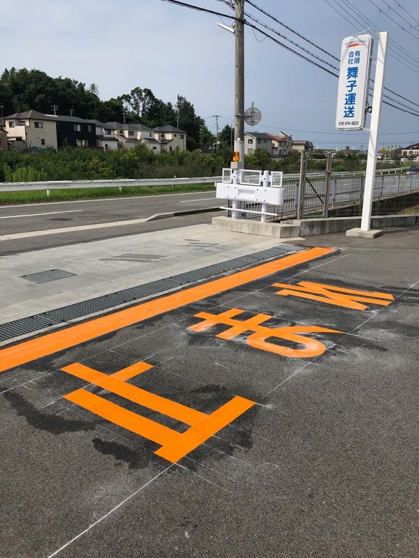 2019/07/29 安全のために停止線とパトランプ設置