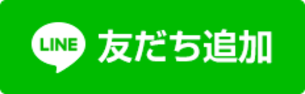 2019/07/20 物流ドライバーの募集内容更新
