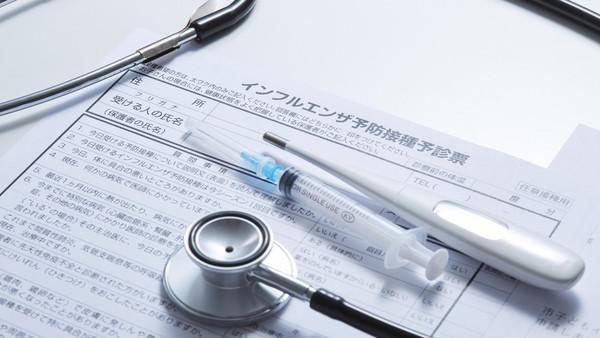 2019/11/28 インフルエンザ予防接種費用全額会社負担