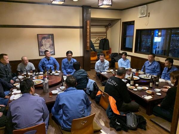 2020/02/15 管理職研修会開催