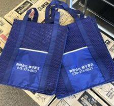 2021/07/30 夏季賞与支給